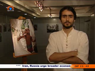 Sahar TV