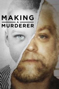 توصیه های سازندگان فیلم «making a murderer» برای ساخت یک فیلم مستند موفق