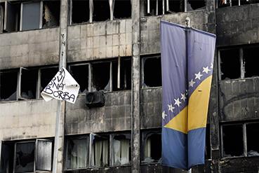 آینده ی بوسنی