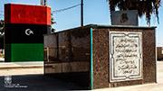 http://www.Misagh.net/UserPic/Photos/Libya/T-DSC00687.jpg