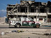 http://www.Misagh.net/UserPic/Photos/Libya/T-IMG_4411.jpg