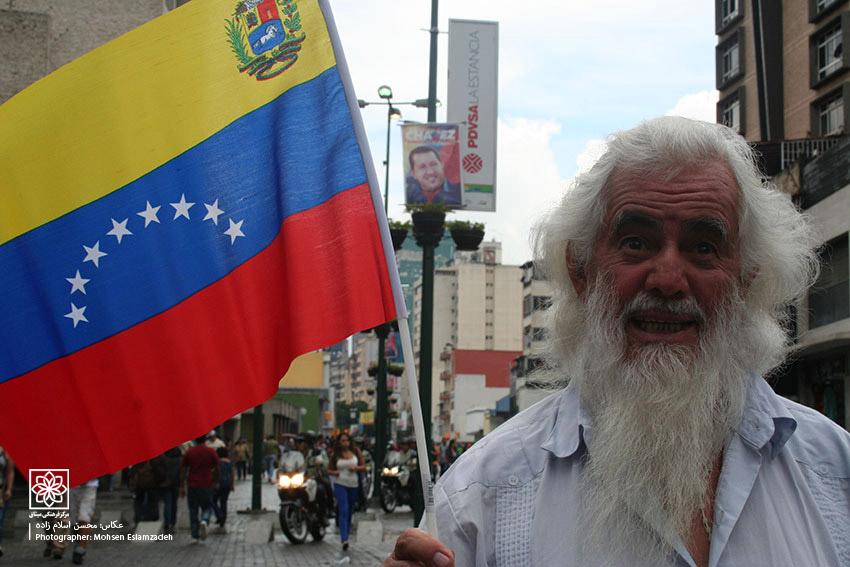 http://www.Misagh.net/UserPic/Photos/Venezuela/IMG_2323.jpg
