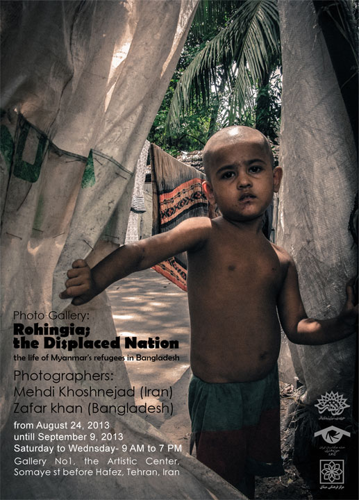 Photo Gallery: Rohingya; the Displaced Nation