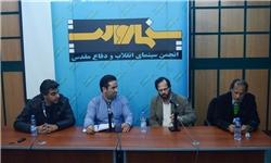 جلسه ی نقد و بررسی مستند «تنها میان طالبان» در سینما روایت