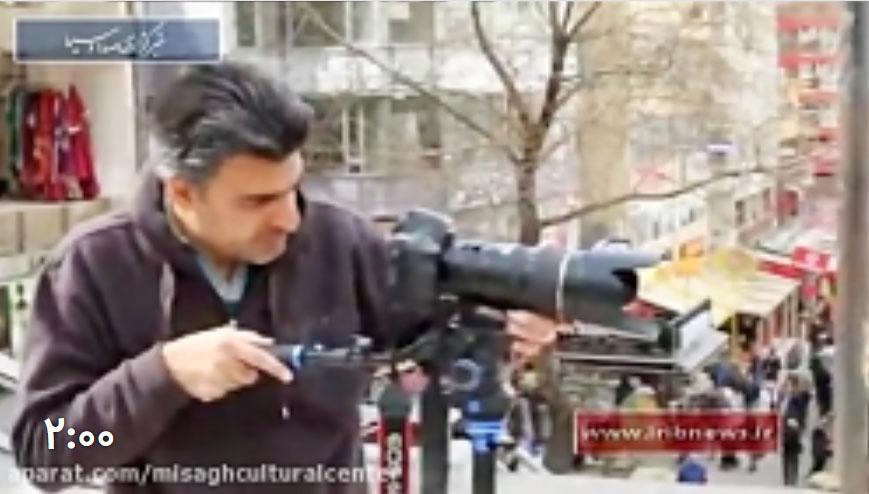 «تنها، میان طالبان» برگزیده جشنواره آتن آمریکا | فیلم