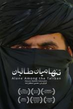 «تنها میان طالبان» به جشنواره «ماربلا» اسپانیا میرود